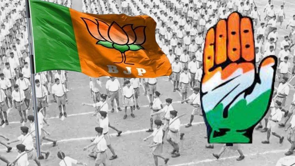 RSS च्या उमेदवाराला भाजपने केला होता विरोध, काँग्रेसमुळे झाला विजयी !