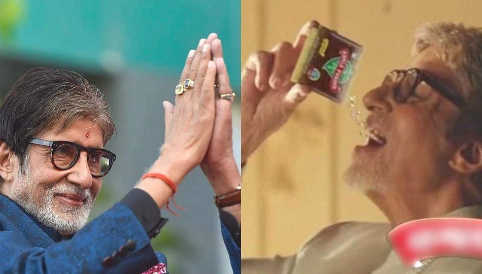 वाढदिवसा निमित्त अमिताभ बच्चन यांची मोठी घोषणा; आज पासून 'हे' काम बंद !