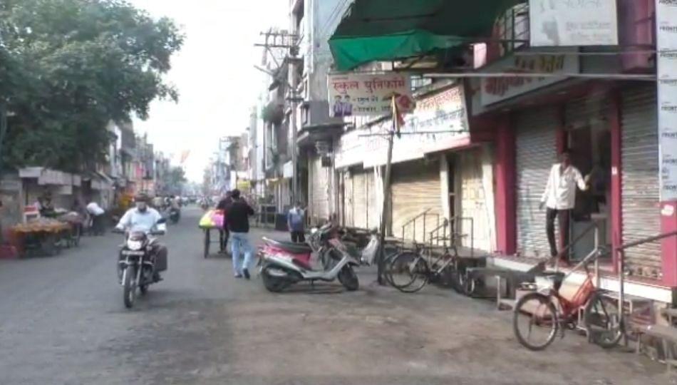 महाराष्ट्र बंदला धुळ्यात संमिश्र प्रतिसाद