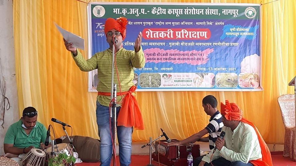Amravati : 'कृषी कीर्तन'च्या  माध्यमातून गुलाबी बोंडअळी व्यवस्थापन जनजागृती!