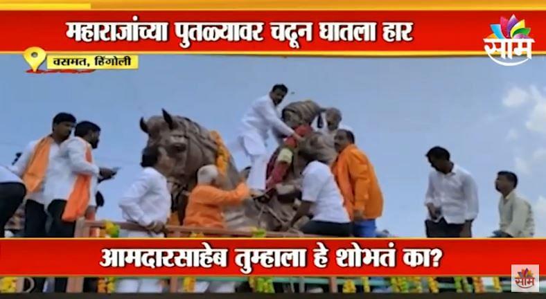 Hingoli   महाराजांच्या पुतळ्यावर चढून घातला हार   SAAM TV  