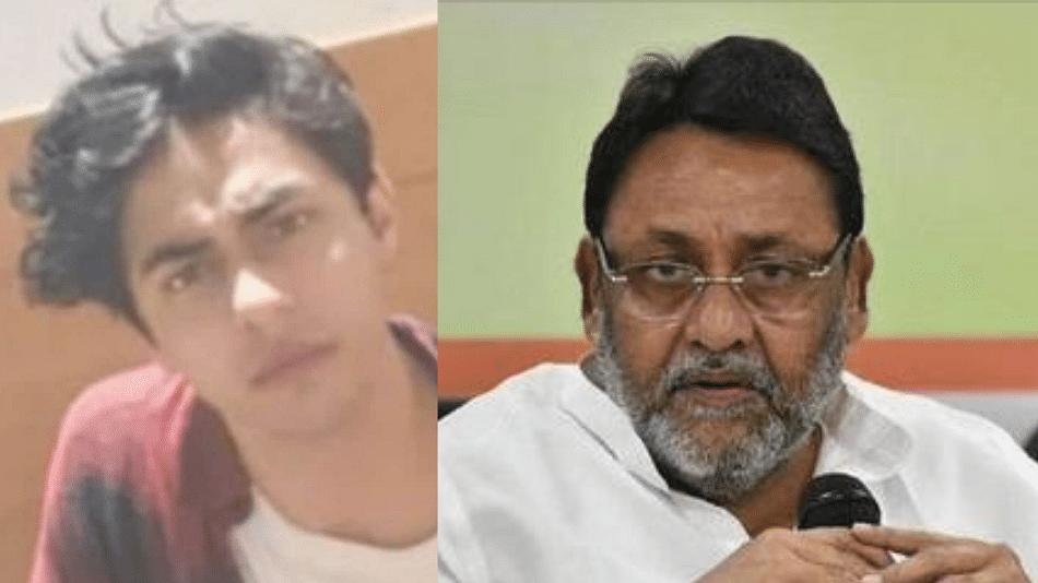 Ayran Khan Case: नवाब मलिकांनी उघड केली 'ती' तीन नावं, NCB वर केले गंभीर आरोप