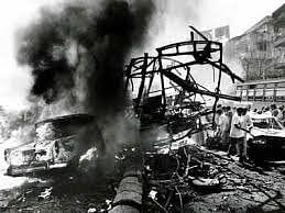 12 मार्च 1993... मुंबईला हादरवणारा काळा शुक्रवार..