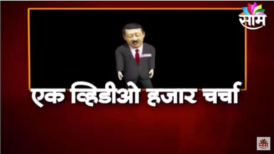 VIDEO   चीनचे राष्ट्राध्यक्ष बनले हिटलर, क्षी जीनपिंगच्या हिटलरगिरीचा व्हिडिओ पाहाच!