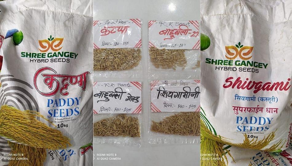बाहुबली, कटप्पा व शिवगामीदेवी भंडाऱ्याच्या बाजारात
