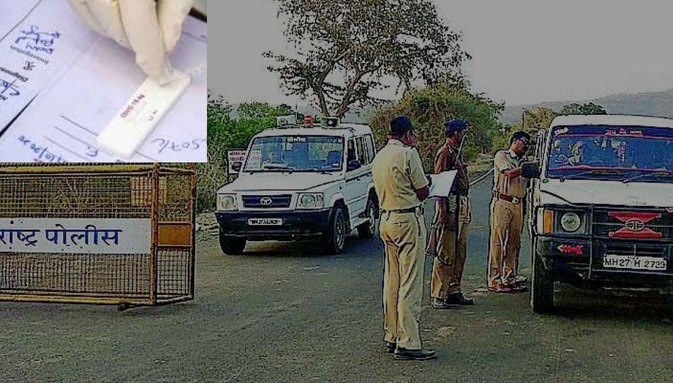 महाराष्ट्र गुजरात सीमेवर RTPCR रिपोर्ट बंधनकारक