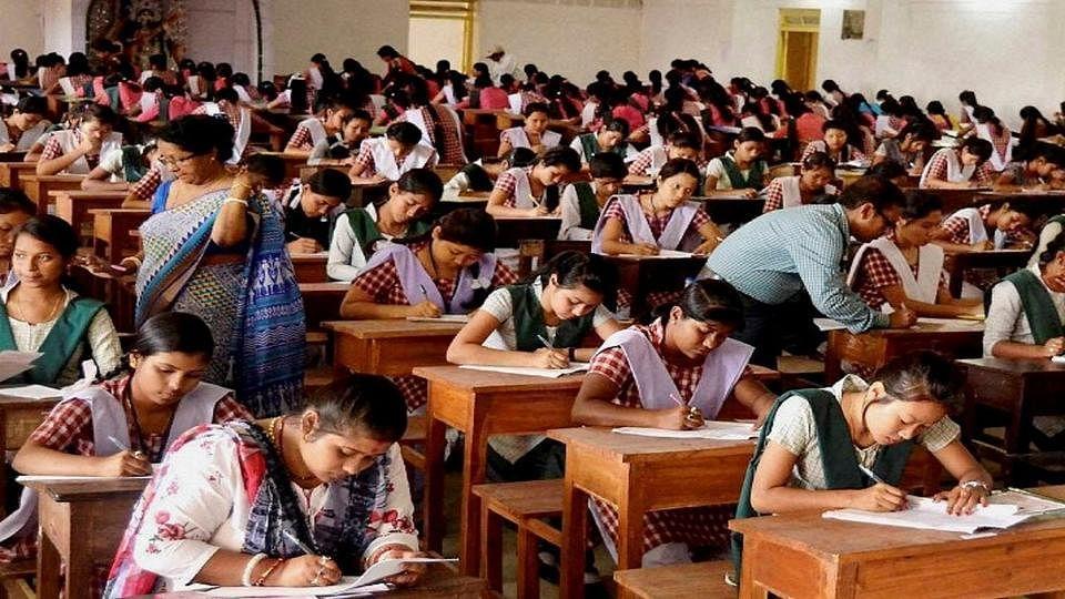 बोर्डाच्या परीक्षेत दीडशेपेक्षा जास्त विद्यार्थ्यांनी पेपरमध्ये लिहिला आक्षेपार्ह मजकूर