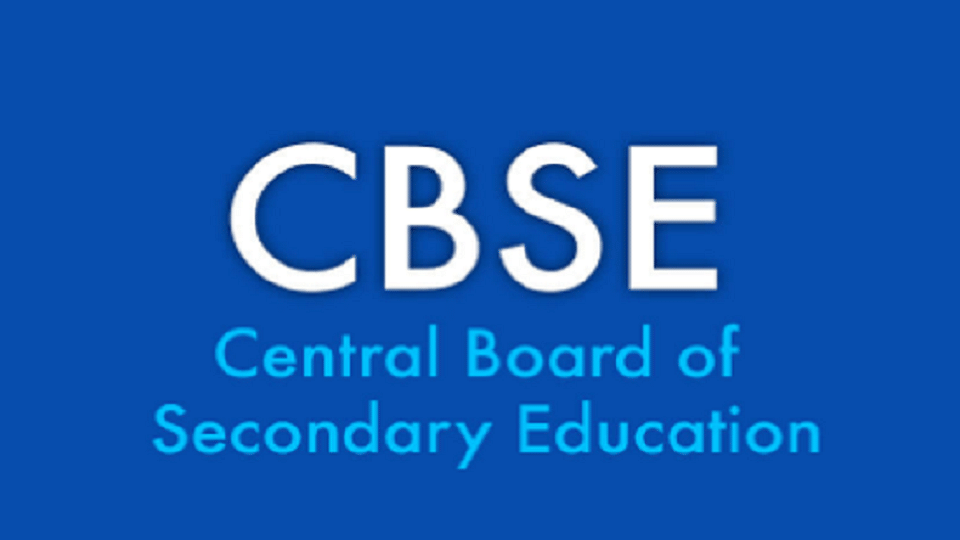 CBSC चा बारावीचा निकाल जाहीर..