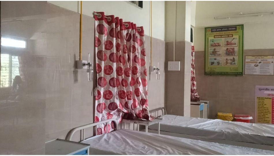 उस्मानाबाद मधील मुरूम ग्रामीण रुग्णालयातील ऑक्सिजन बेड्स फक्त नावालाच...
