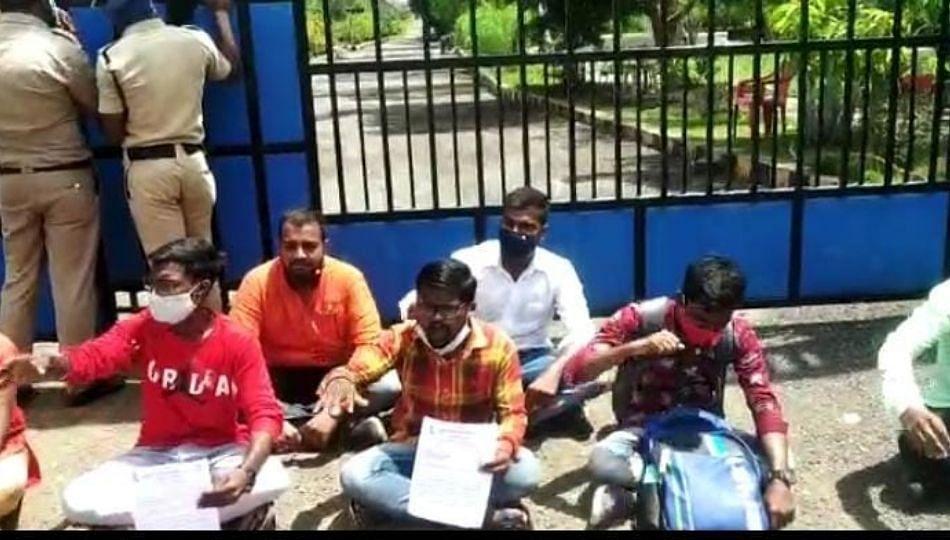 परीक्षा शुल्क वाढीविरोधात विद्यापीठासमोर विद्यार्थ्यांच आंदोलन