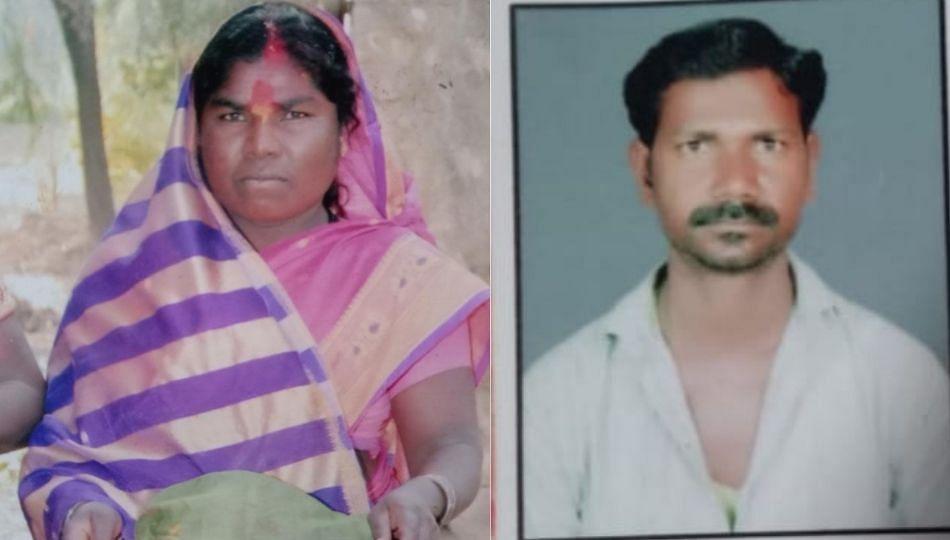 विजेच्या धक्क्याने पती-पत्नीचा दुर्दैवी मृत्यू