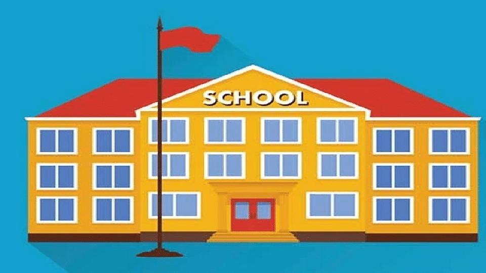BREAKING   राज्यात 15 जूनपासून शाळा सुरू होणार?