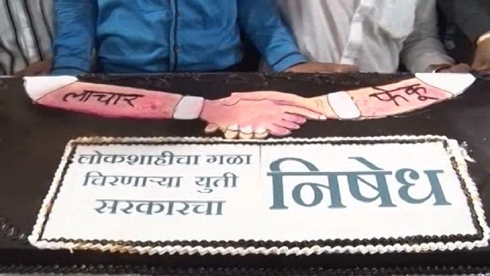 राज ठाकरेंचं 'काप रे तो केक'