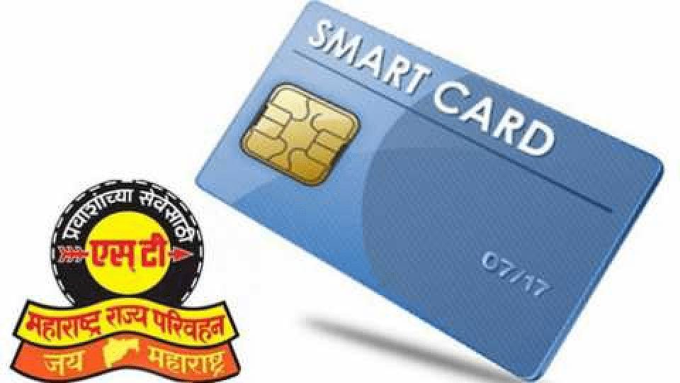 एसटीच्या स्मार्ट कार्डसाठी मुदतवाढ