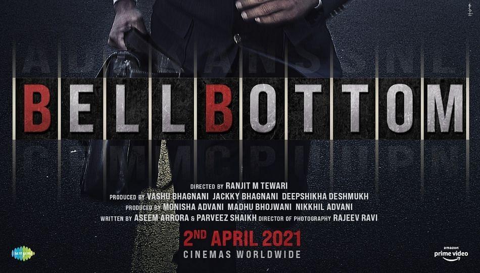 Bellbottom Release Date: अक्षयने टीजर शेअर करत जाहिर केली तारीख