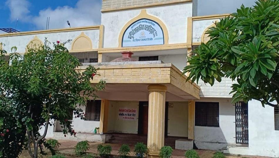 धक्कादायक : बीडच्या शिरुर कासार येथील कोविड केअर सेंटरमधून 22 रुग्णांचे पलायन..!