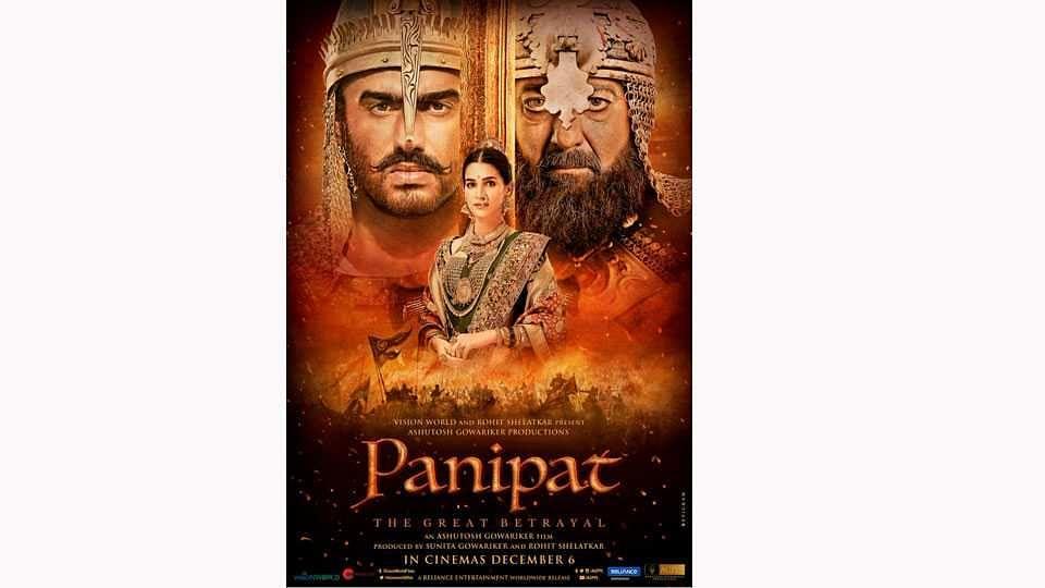 Panipat Trailer : 'मैं इस धरती के मिट्टी के एक कण के लिए भी मरने को तय्यार हूँ!'