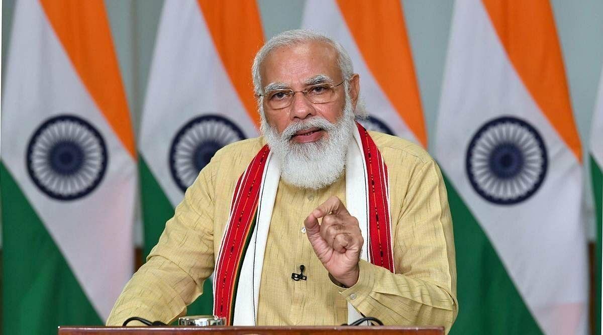 पंतप्रधान साधणार महाराष्ट्रातील जिल्हाधिकाऱ्यांशी संवाद