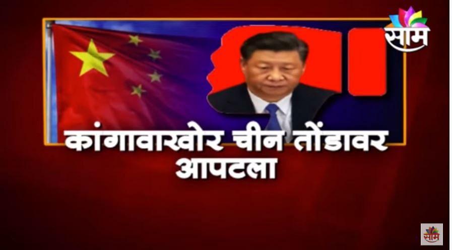 कांगावाखोर चीन तोंडावर आपटला, दर्जाहीन टँकमुळेही चीनची जगभरात नाचक्की