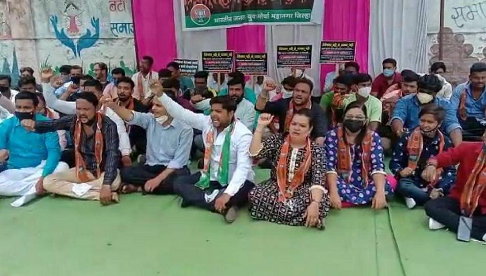 राज्य सरकारच्या बेरोजगारी धोरण विरोधात भाजपाचे आंदोलन