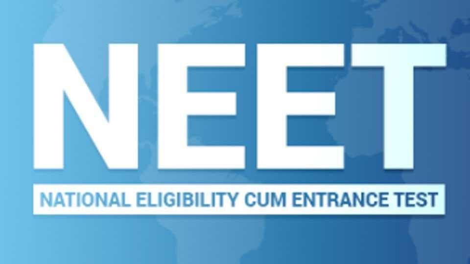 NEET पदव्युत्तर पदवी परीक्षेची तारीख जाहीर