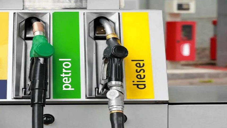 नक्की वाचा| सलग तिसऱ्यादिवशी का वाढला पेट्रोलचा भाव