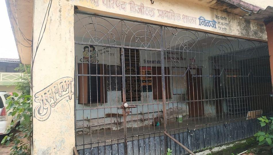 अरेरावी करणाऱ्या शिक्षिकेचा वाद चव्हाट्यावर, ग्रामस्थांनी ठोकले शाळेला टाळे
