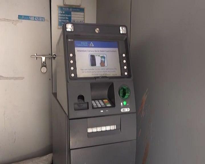 ATM बंद होणार? वाचा काय आहे नवीन नियम