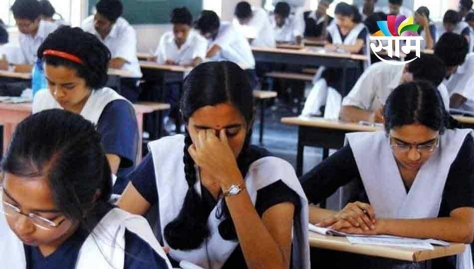 CBSE 12th Exam: 28 जूनपर्यंत करा मूल्यांकनाचे गुण अपलोड