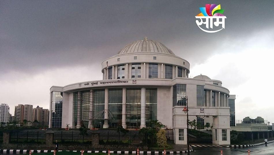 नवी मुंबई पालिकेत लवकरच 'समान काम, समान वेतन' धोरण लागू होणार