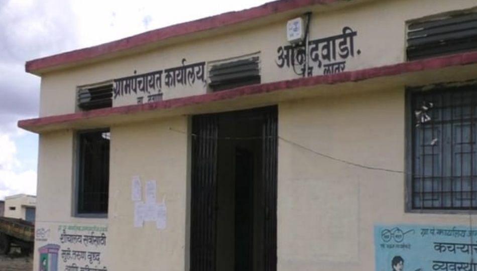 महाराष्ट्रातील एकमेव गाव जिथे कोरोनाचा शिरकाव झालाच नाही !