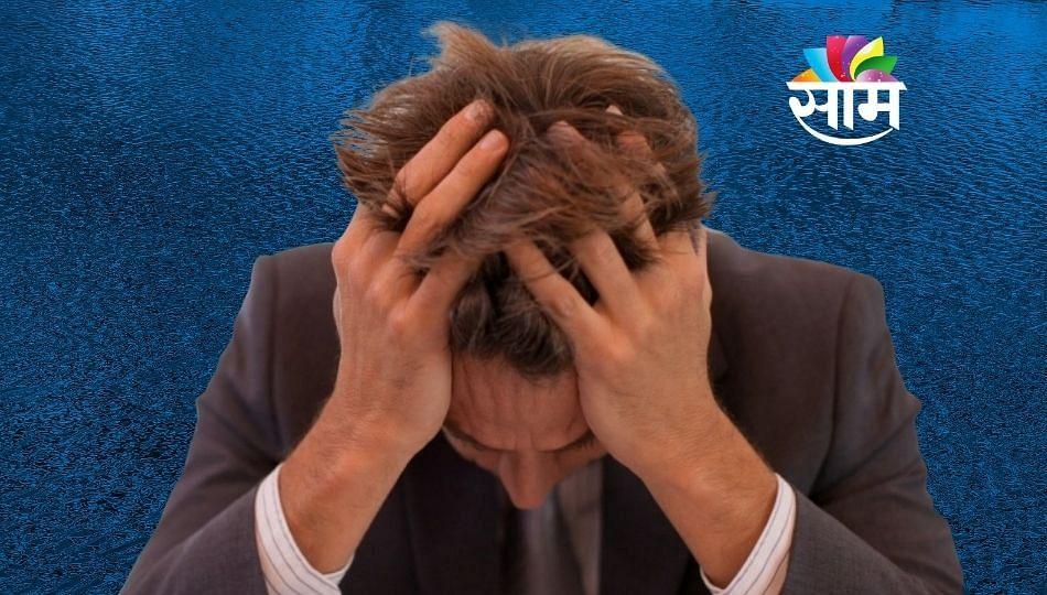 अपत्य जन्माच्या काळात पुरुषच होतात अधिक चिंताग्रस्त....