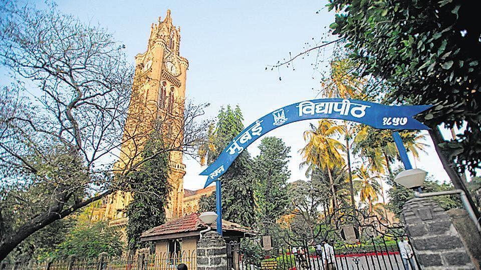 मुंबई विद्यापीठाकडून परीक्षांच्या तारखांमध्ये बदल