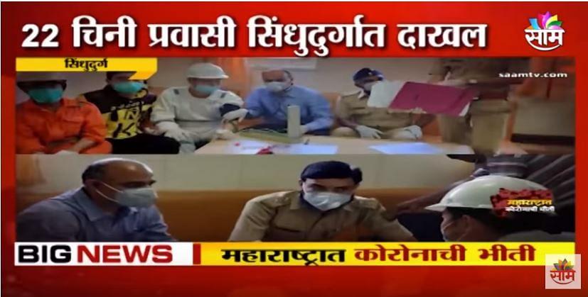VIDEO |  महाराष्ट्रात कोरोनाची भीती