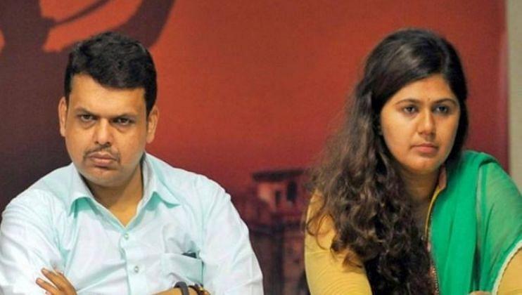 फडणवीस दिल्लीत अन् पंकजा मुंडे म्हणतात, मला माहितीच नाही !