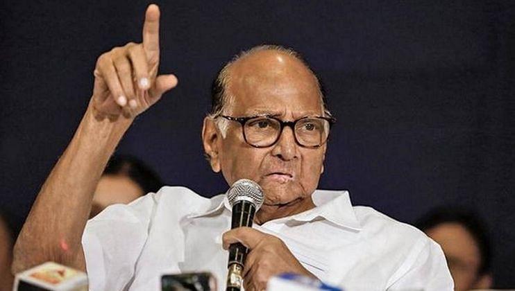 महाविकास आघाडीकडून 'महाराष्ट्र बंद'ची घोषणा अन् शरद पवारांनी केलं आवाहन