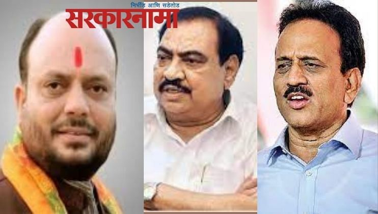 Balasaheb Thorat, Chhagan Bhujbal & Sanjay Raut