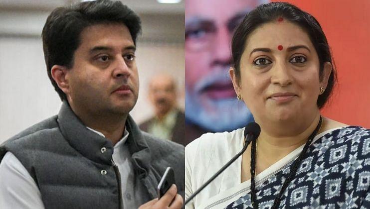 Mithun Chakraborty and Narendra Modi