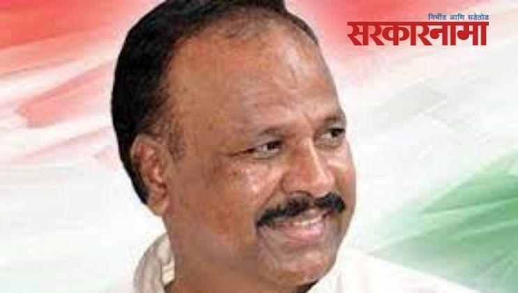 Bjp Candidate Subhash Sabne
