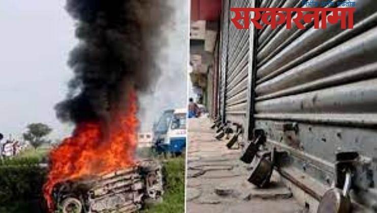 महाराष्ट्र बंद : शिवसेना रस्त्यावर, 'बेस्ट'ची तोडफोड, पीएमपी बंद, शिवसैनिक ताब्यात