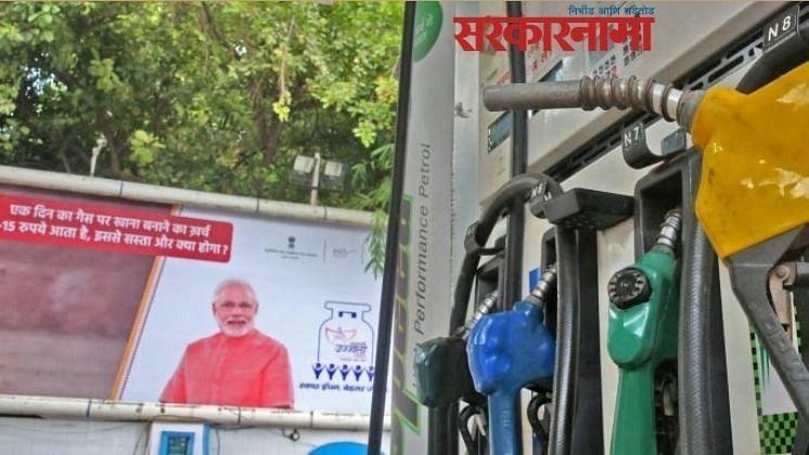 खिशाला झळ : सलग सहाव्या दिवशी पेट्रोल, डिझेल दरवाढीचा भडका; मुंबईत 110 रुपयांवर