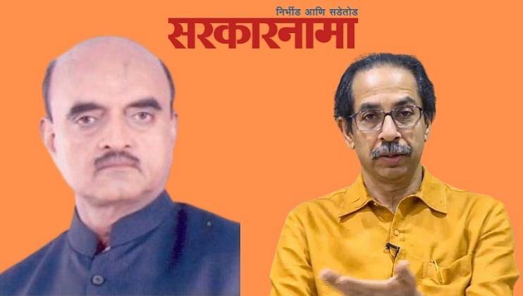 Mla Dhiraj Deshmukh