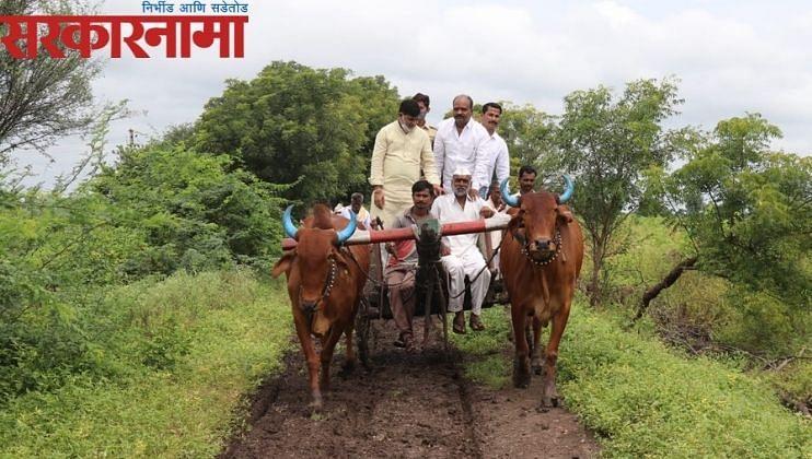 Beed Shivsena