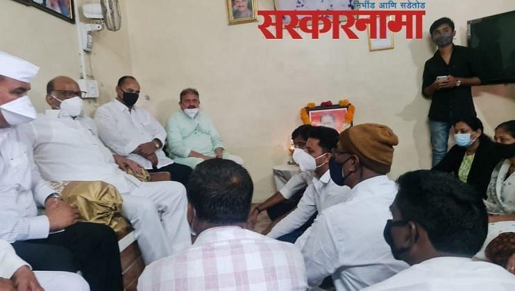 Sharad Pawar-NCP Activist's
