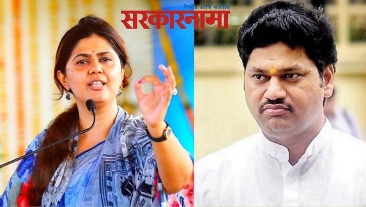 Jitesh Antaurkar-Subhash Sabne