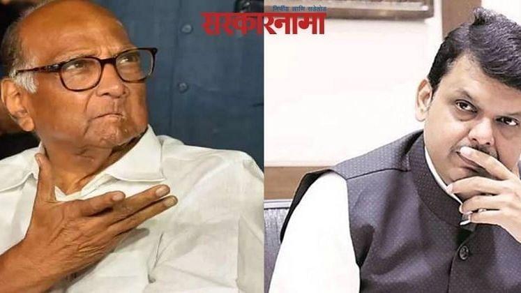 Sharad Pawar-Devendra Fadnavis