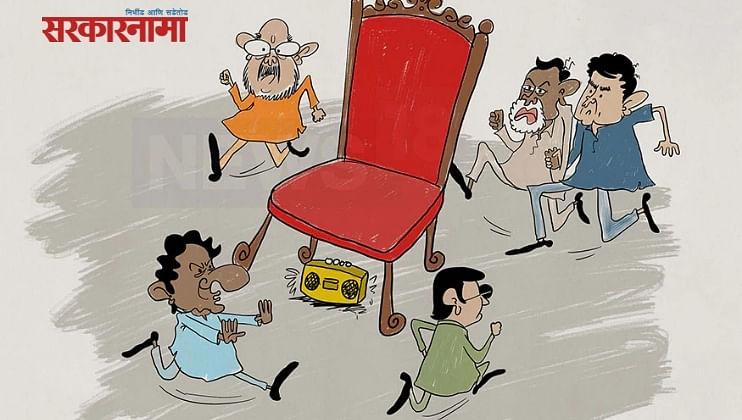 वाशीम जिल्हा परिषदेतील सत्तासंतुलनाची परीक्षा, राजकारण वेगळ्या वळणावर?
