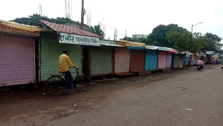 Mhaswad Bandh