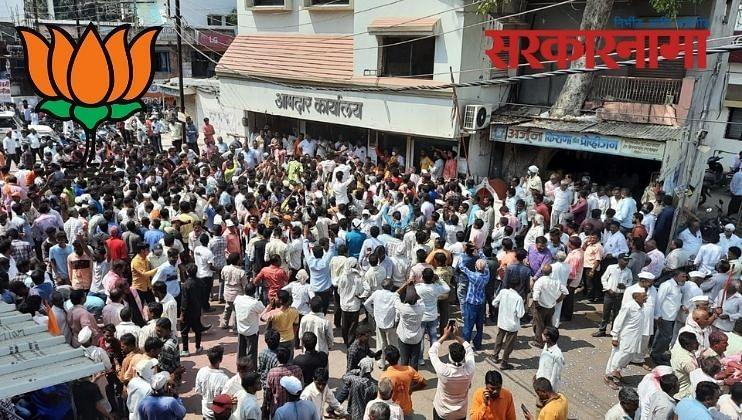 Gaju Ghodke try to self immolation at Mantralay, Mumbai