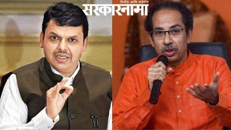 Shivsena will hold Dassehra rally in auditorium not at Shivaji Park